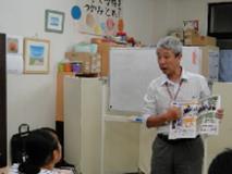 浦和学院 増田先生